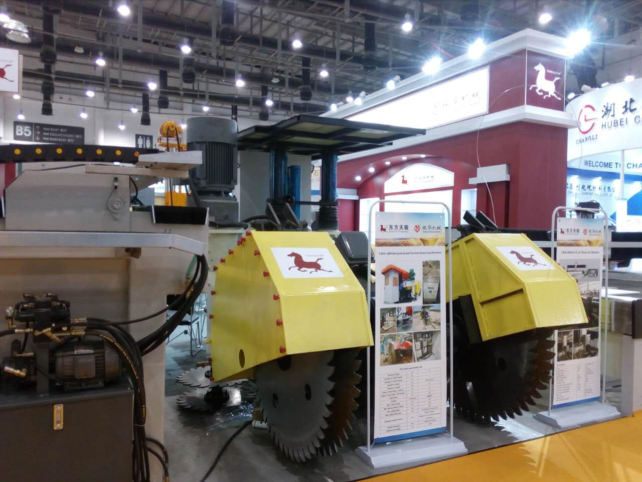 sand stone cutting machine.jpg